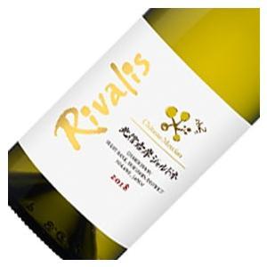 【正規品】北信右岸シャルドネ  リヴァリス 2017 白ワイン/国産ワイン/日本のワイン/日本ワイン...