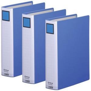 バインダー ファイル ステーショナリー 文具 キングジム キングファイル A4 タテ 2475GXA 青3冊パック 2475GXA-3|hihshop