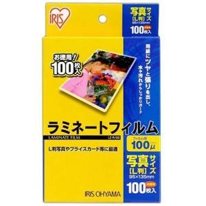 アイリスオーヤマ ラミネートフィルム 100μm 写真L サイズ 100枚入 LZ-PL100|hihshop