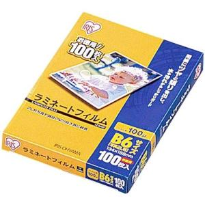 アイリスオーヤマ ラミネートフィルム 100μm B6 サイズ 100枚入 LZ-B6100|hihshop