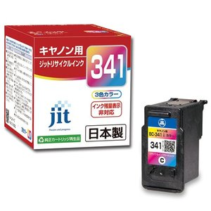 インクジェットプリンター用 インクカートリッジ プリンター コピー ジット リサイクルインクカートリッジ Canon BC-341 カラー対応 JIT-C341C|hihshop