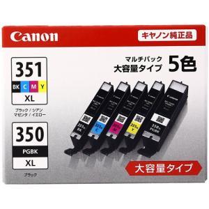 インク 351XL/350XL BCI351・350XL5MP|hihshop