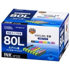 インク インクジェットプリンター用 トナー インクカートリッジ エプソン互換 IC6CL80L 染料6色 [品番]01-4144|hihshop