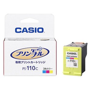 プリン写ル用インク PI-110C|hihshop