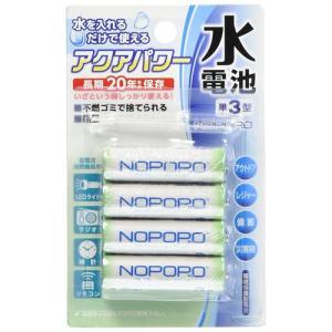 NK 水電池 4本セット YWP-4 hihshop