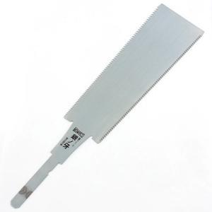 替刃式両刃鋸 銀ノ牙 替刃 240MM 240mm|hihshop