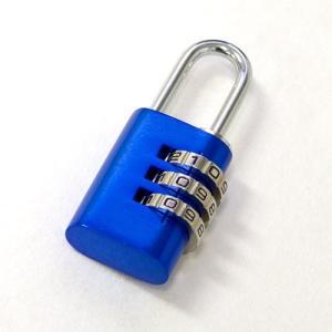 アルミの南京錠 ダイヤル式 20mm TW-921 ブルー|hihshop