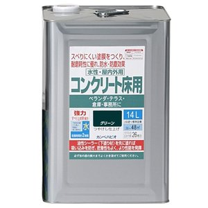 塗装剤 塗料 部品 材料 DIY 工具 塗装材 塗料缶 ペンキ カンペハピオ 水性コンクリート床用 グリーン 14L|hihshop