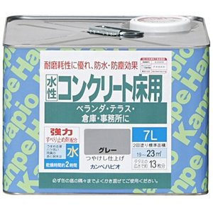 カンペハピオ 水性コンクリート床用 グレー 7L|hihshop