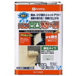 塗料 ペンキ 塗装 部品 塗料 壁 カンペハピオ 水性シリコン凹凸外かべ用 グレー 16K|hihshop