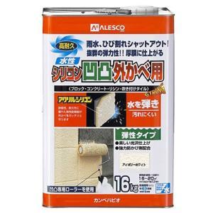塗料 ペンキ 塗装 部品 DIY 塗装材 塗料缶 カンペハピオ 水性シリコン凹凸外かべ用 アイボリーホワイト 16K|hihshop