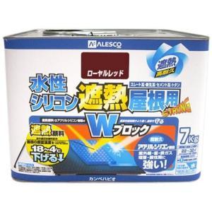 塗料 ペンキ 塗装 部品 DIY 塗装材 塗料缶 カンペハピオ 水性シリコン遮熱屋根用 ローヤルレッド 7K|hihshop