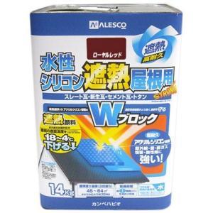 塗料 ペンキ 部品 材料 DIY 工具 カンペハピオ 水性シリコン遮熱屋根用 ローヤルレッド 14K|hihshop