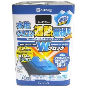 塗料 ペンキ 部品 材料 DIY 工具 カンペハピオ 水性シリコン遮熱屋根用 カーボングレー 14K|hihshop