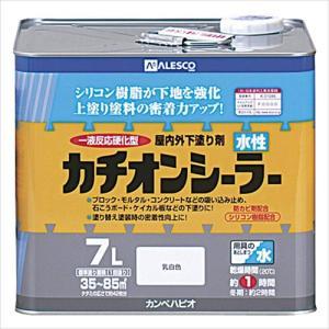 下地材 塗装 塗料 部品 カンペハピオ 水性カチオンシーラー 乳白色 7L|hihshop