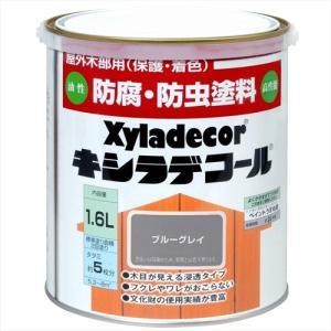 塗料 ペンキ 塗装 部品 大阪ガスケミカル株式会社 キシラデコール ブルーグレイ 1.6L|hihshop