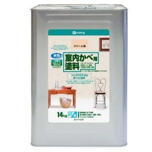 塗料 ペンキ 部品 材料 D.I.Y ガーデン 塗装 接着用品 カンペハピオ 室内かべ用塗料 クリーム 14K hihshop