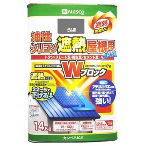 塗料 ペンキ 塗装 部品 DIY 塗装材 塗料缶 カンペハピオ 油性シリコン遮熱屋根用 ぎん黒 14K|hihshop