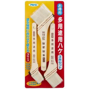 アサヒペン ペイント刷毛 お得用多用途用ハケ3...の関連商品2