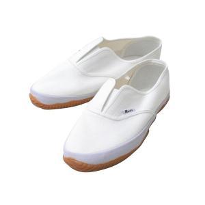 Mark's 作業靴 24.5cm 白|hihshop
