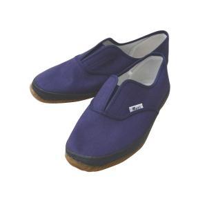 Mark's 作業靴 24.5cm 紺|hihshop