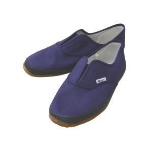Mark's 作業靴 25.5cm 紺|hihshop