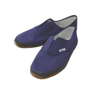Mark's 作業靴 26.0cm 紺|hihshop