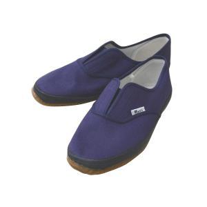 Mark's 作業靴 26.5cm 紺|hihshop