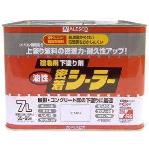 塗料 ペンキ 部品 材料 DIY 塗料 接着剤 化学製品 下塗り カンペハピオ 油性密着シーラー とうめい 7L|hihshop