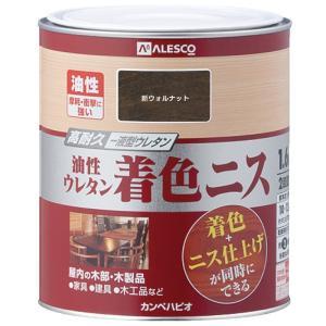 カンペハピオ 油性ウレタン着色ニス 新ウォルナット 1.6L|hihshop