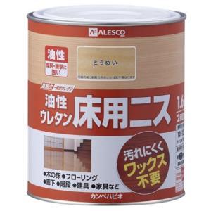 カンペハピオ 油性ウレタン床用ニス とうめい 1.6L|hihshop