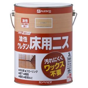 カンペハピオ 油性ウレタン床用ニス とうめい 3L|hihshop