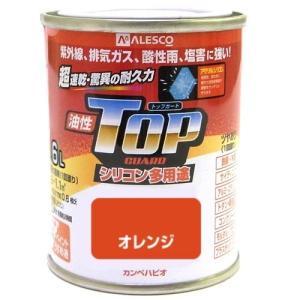 業務 DIY 工具 家 DIY 工具 塗装 接着 補修 塗装材 塗料缶 ペンキ庭用塗料 カンペハピオ 油性トップガード オレンジ 1.6L|hihshop
