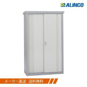 屋外収納庫 車庫 物置 住宅設備 アルインコ 屋外収納庫(FSW12G)組立て式|hihshop