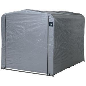 UVサイクルハウス SHUV-3|hihshop