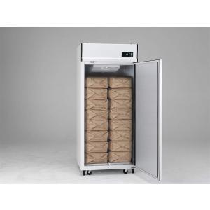 お米をおいしくする貯蔵庫 凍る寸前でおいしさ発見  送料、設置費込みの価格です。 ※本商品はご注文い...