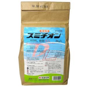 忌避剤 害虫駆除 薬品 園芸用品 住友化学 殺虫剤 スミチオン粉剤3DL 3kg|hihshop