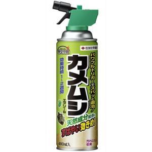 忌避剤 害虫駆除 薬品 肥料 住友化学園芸 カメムシエアゾール 480ml|hihshop