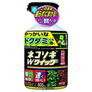 ネコソギWクイック粒剤 600g|hihshop
