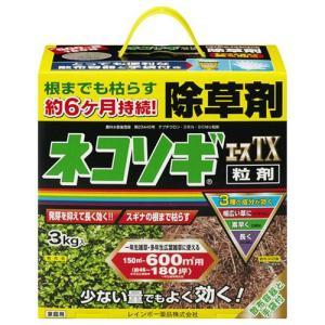 ネコソギエースTX粒剤 3KG|hihshop