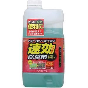 アイリスオーヤマ 除草剤 速効除草剤 2L SJS-2L|hihshop