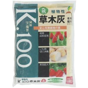 JOYアグリス マルタ K.100 草木灰 2kg|hihshop