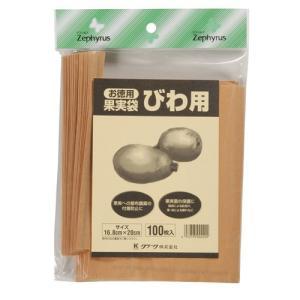 クラーク 果実袋 びわ用 100枚入 14.8×20cm|hihshop