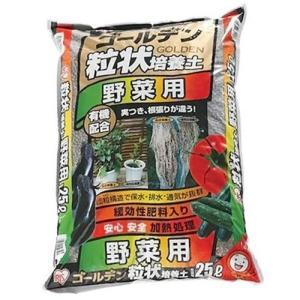 アイリスオーヤマ 培養土 ゴールデン粒状培養土 野菜用 25L|hihshop