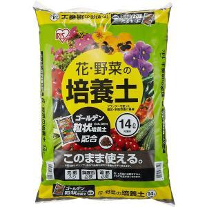 アイリスオーヤマ 培養土 花・野菜の培養土 ゴールデン粒状培養土 配合 14L hihshop