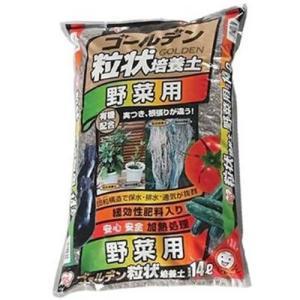 アイリスオーヤマ 培養土 ゴールデン粒状培養土 野菜用 14L|hihshop