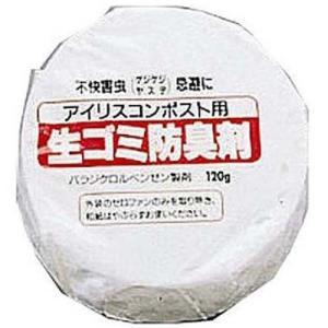 アイリスオーヤマ コンポスト コンポスト用生ゴミ防臭剤 IB-8 hihshop
