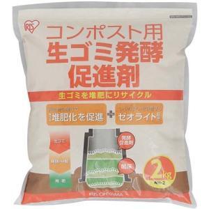 アイリスオーヤマ コンポスト 生ゴミ発酵促進剤 2kg NH-2 hihshop