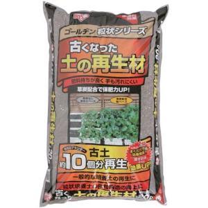 アイリスオーヤマ 再生材 古くなった土の再生材 ゴールデン粒状培養土 20L|hihshop