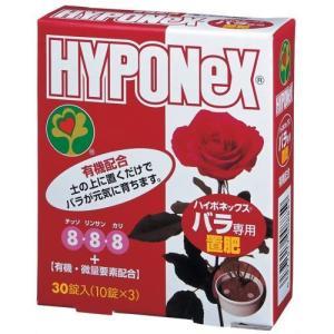 バラ専用置肥 30錠 hihshop